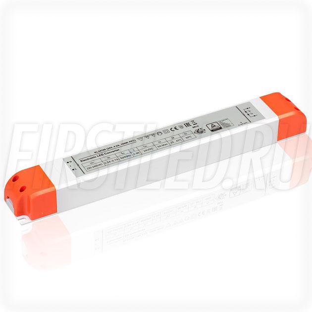 Блок питания 100W — 24V, 4.2A, PFC (Компактный, Пластик-KL)