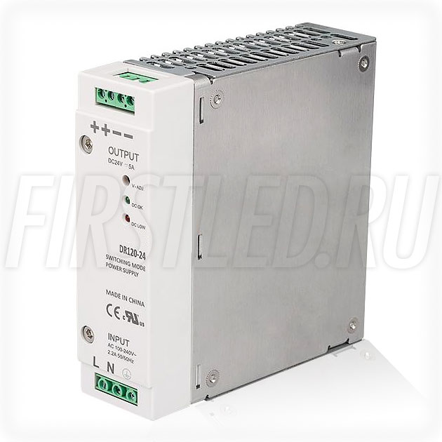 Блок питания на DIN-рейку 120W — 24V, 5A (Серия-DIN)
