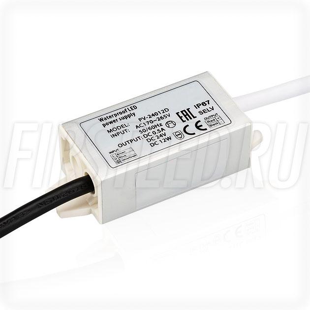 Блок питания 12W — 24V, 0.5A (IP67, Металл-D)