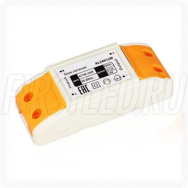 Блок питания 12W — 24V, 0.5A (Компактный, Пластик-AL)