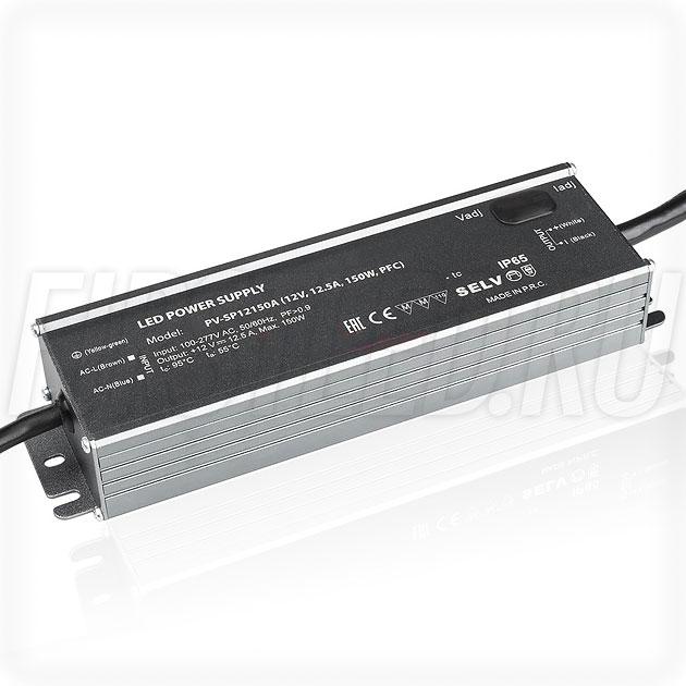 Блок питания 150W — 10,5-13,5V, 7.5-12.5A, PFC (IP65, Металл-SPA)