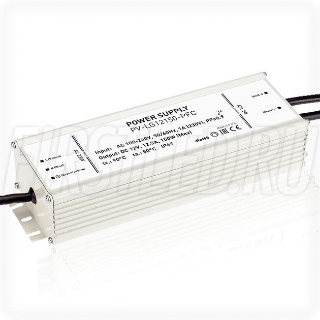 Блок питания 150W — 12V, 12.5A, PFC (IP67, Металл-LG)