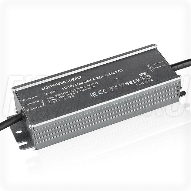 Блок питания 150W — 24V, 6.25A, PFC (IP67, Металл-SP)