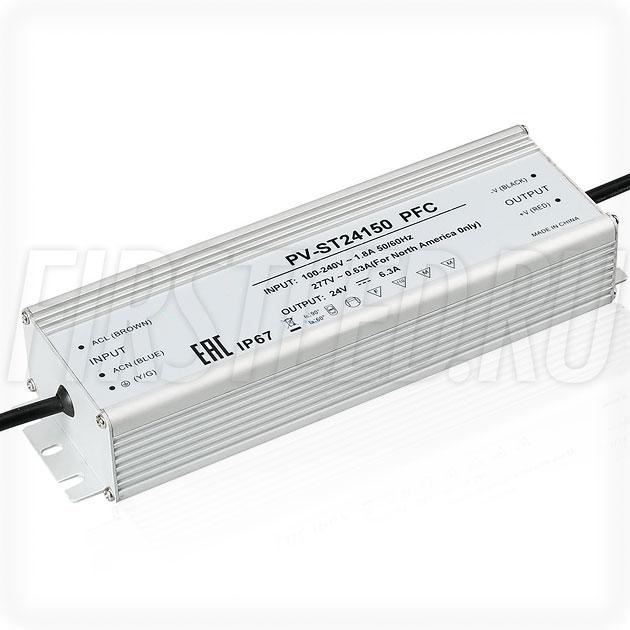 Блок питания 150W — 24V, 6.3A, PFC (IP67, Металл-ST)