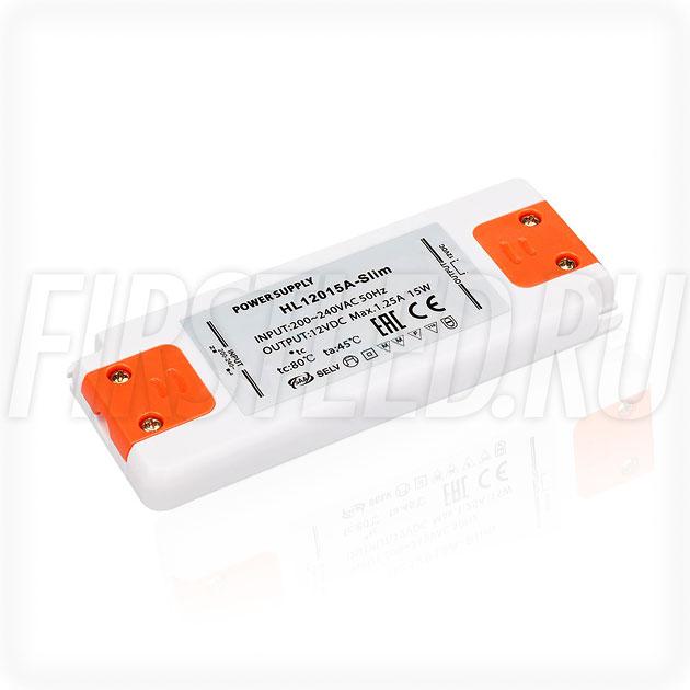 Блок питания 15W — 12V, 1.25A (Сверхтонкий, Пластик-HL)