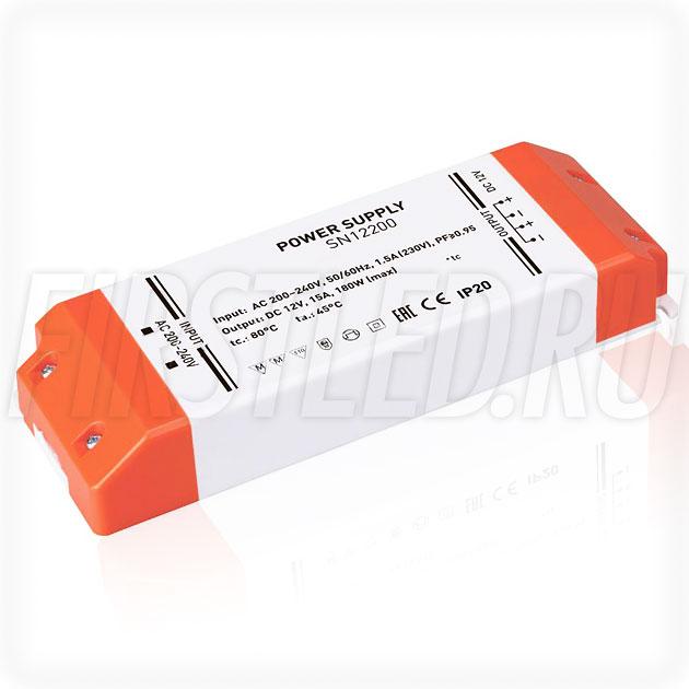Блок питания 180W — 12V, 15A, PFC (Компактный, Пластик-SN)
