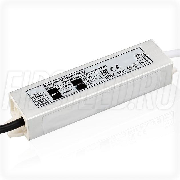 Блок питания 20W — 12V, 1.67A (IP67, Металл-D)