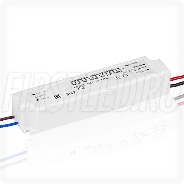 Блок питания 20W — 12V, 1.7A (IP67, Пластик-LVA)