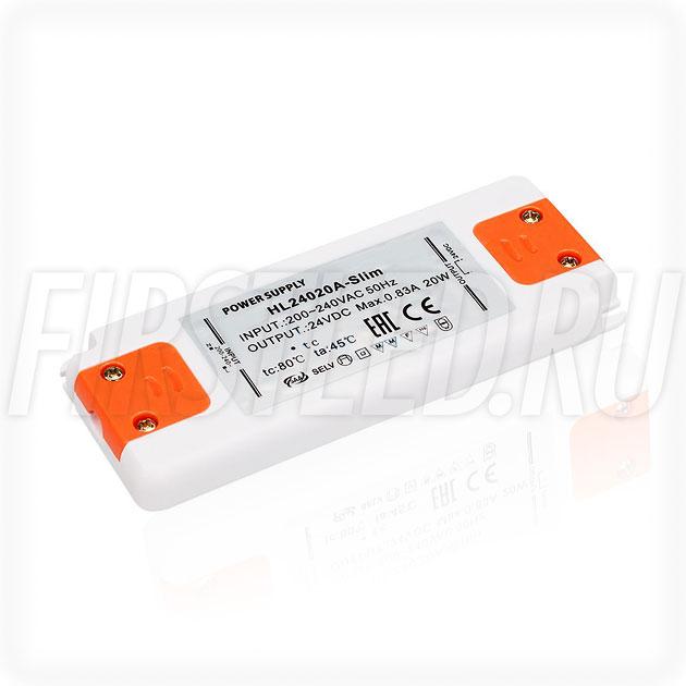 Блок питания 20W — 24V, 0.83A (Сверхтонкий, Пластик-HL)