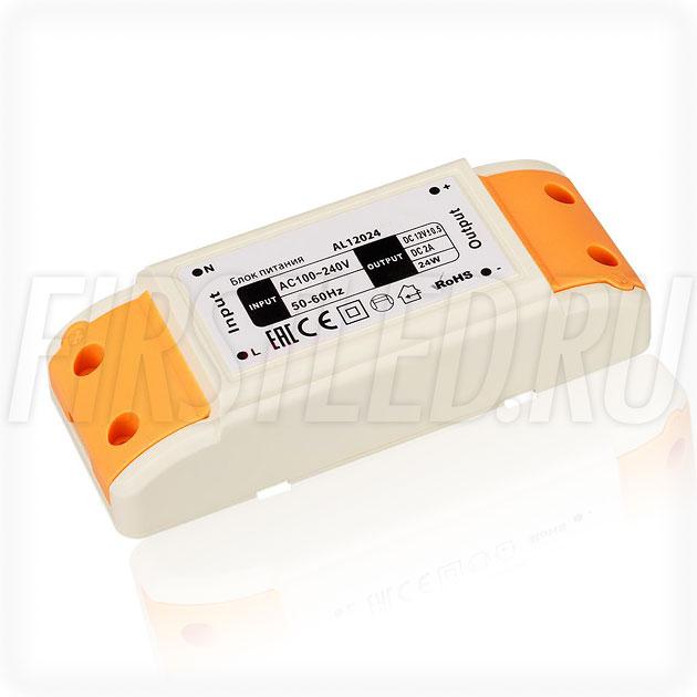 Блок питания 24W — 12V, 2A (Компактный, Пластик-AL)