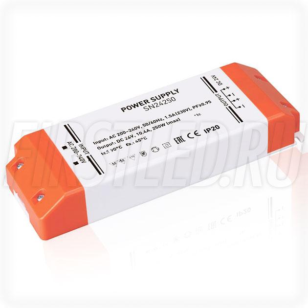 Блок питания 250W — 24V, 10.4A, PFC (Компактный, Пластик-SN)
