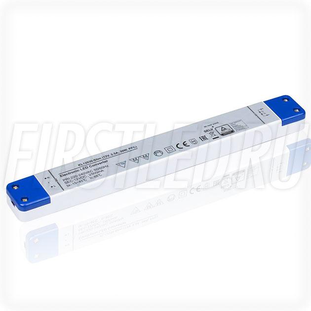 Блок питания 30W — 12V, 2.5A, PFC (Сверхтонкий, Пластик-KL)