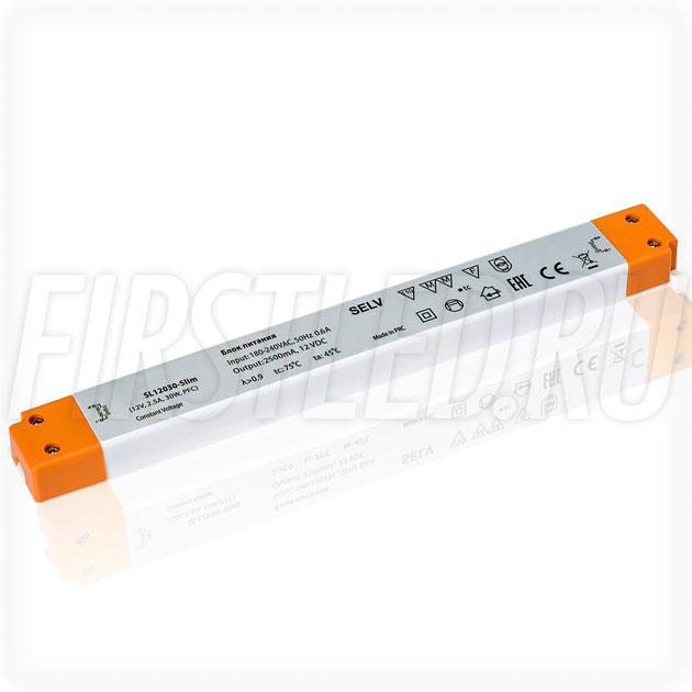 Блок питания 30W — 12V, 2.5A, PFC (Сверхтонкий, Пластик-SL)