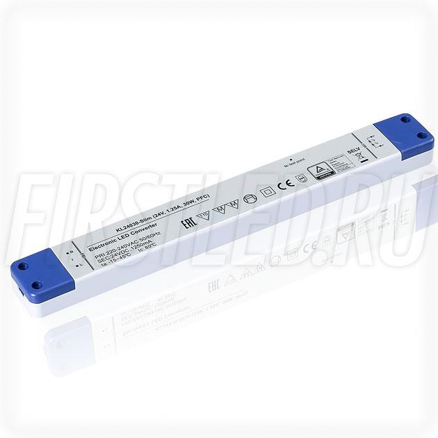 Блок питания 30W — 24V, 1.25A, PFC (Сверхтонкий, Пластик-KL)