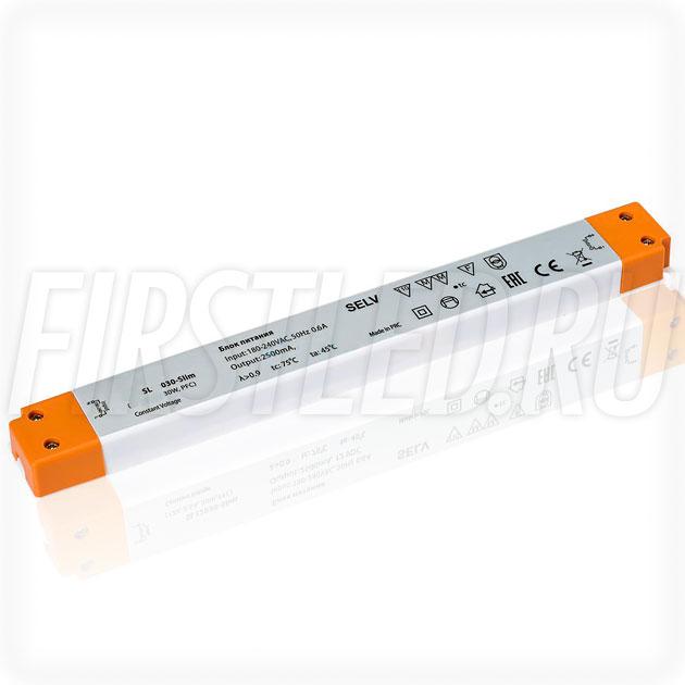 Блок питания 30W — 24V, 1.25A, PFC (Сверхтонкий, Пластик-SL)