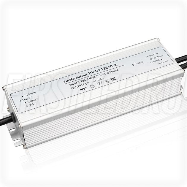 Блок питания 350W — 12V, 29A (IP67, Металл-STA)