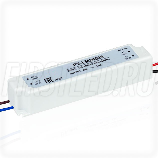 Блок питания 36W — 24V, 1.5A (IP67, Пластик-LM)