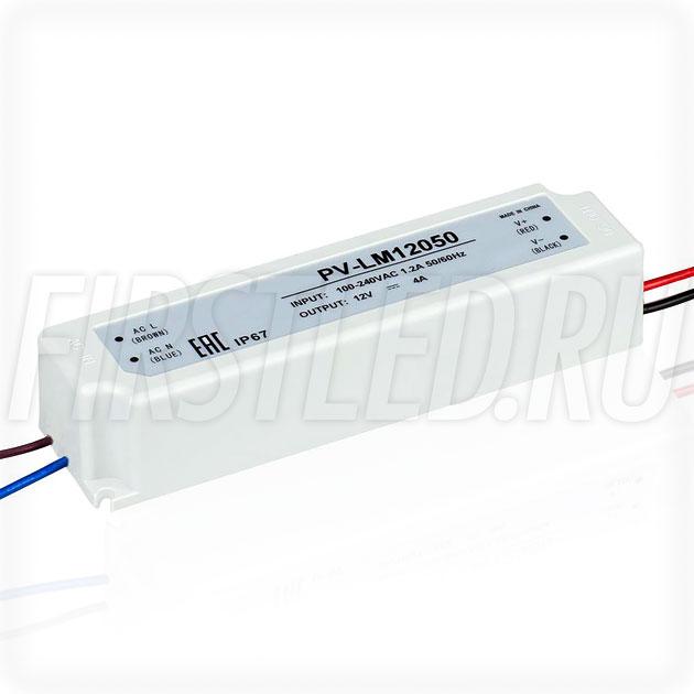 Блок питания 48W — 12V, 4A (IP67, Пластик-LM)
