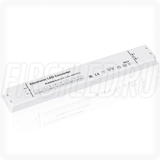 Блок питания 60W — 24V, 2.5A, PFC (Сверхтонкий, Пластик-KL-Slim)
