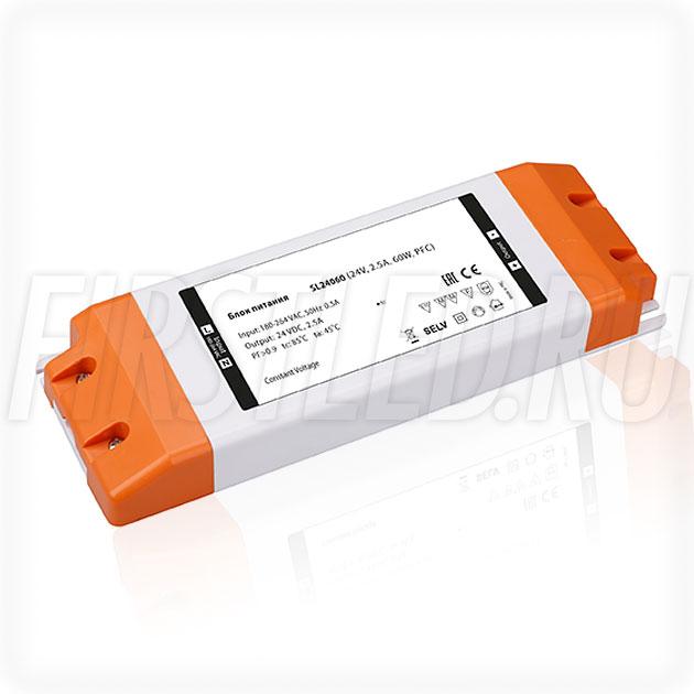Блок питания 60W — 24V, 2.5A, PFC (Компактный, Пластик-SL)