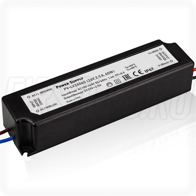Блок питания 60W — 24V, 2.5A (IP67, Пластик-LV)