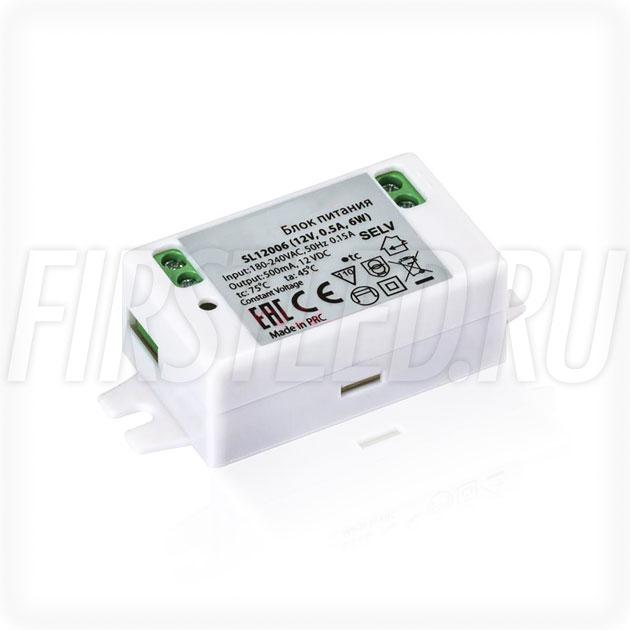 Блок питания 6W — 12V, 0.5A (Компактный, Пластик-SL)