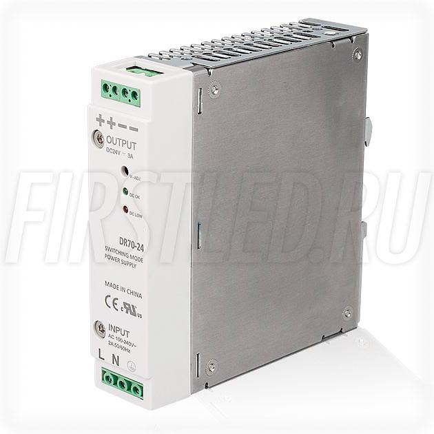 Блок питания на DIN-рейку 72W — 24V, 3A (Серия-DIN)
