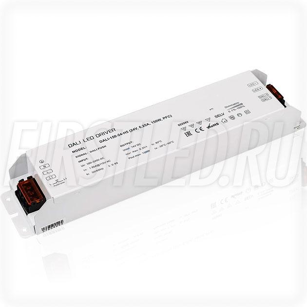 Диммируемый блок питания 150W — 24V, 6.25A, DALI, PFC (IP20, Металл-H)