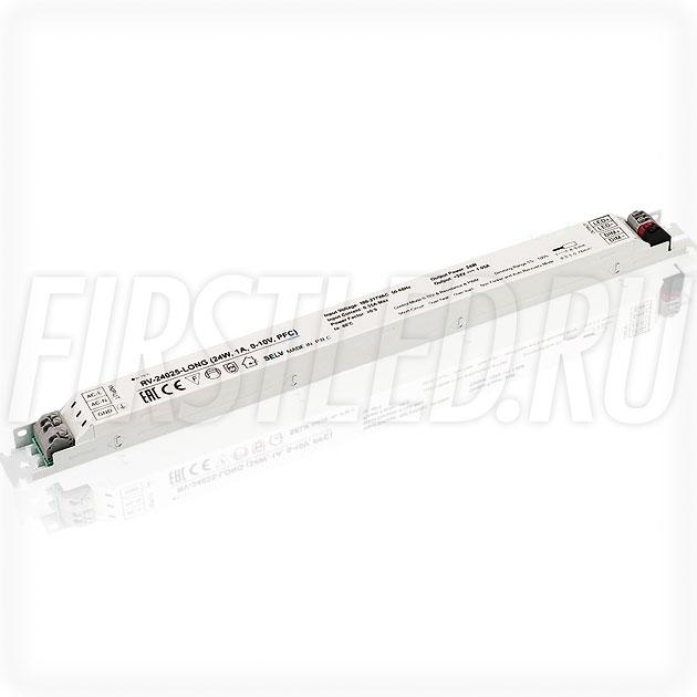 Диммируемый блок питания 24W — 24V, 1A, 0-10V, PFC (IP20, Металл-Long)