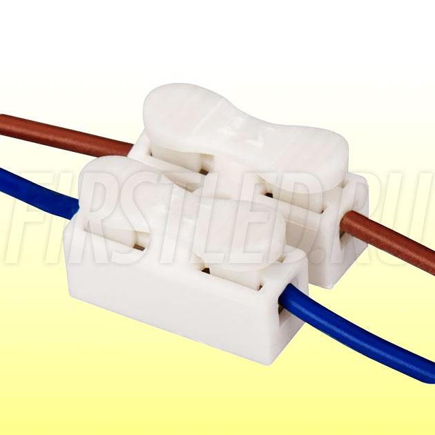 Клеммная колодка на два провода