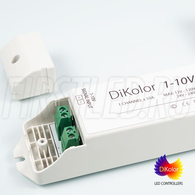 Светодиодный контроллер DiKolor 1-10V