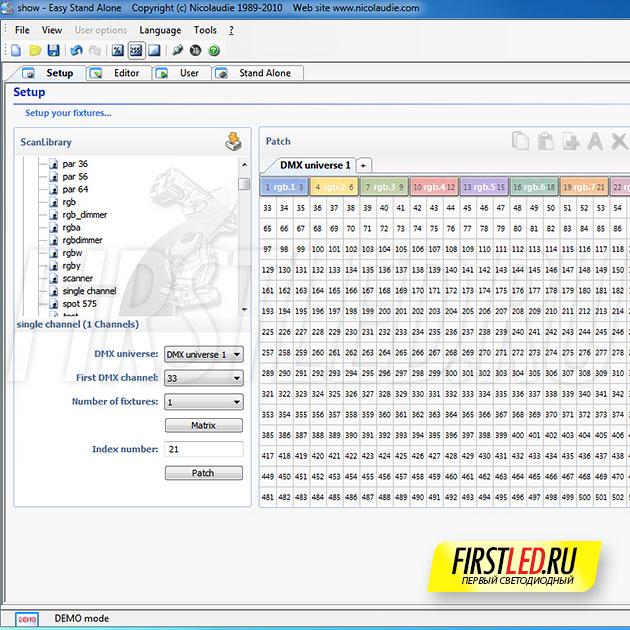 Скриншот программы для DMX контроллера Sunlite SLESA-IP1
