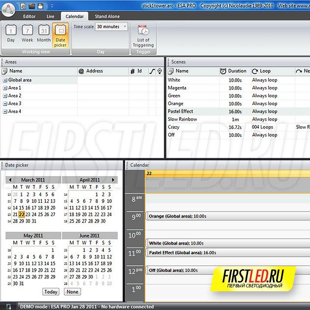 Скриншот программы для DMX контроллера Sunlite SLESA-UE7 (U7)