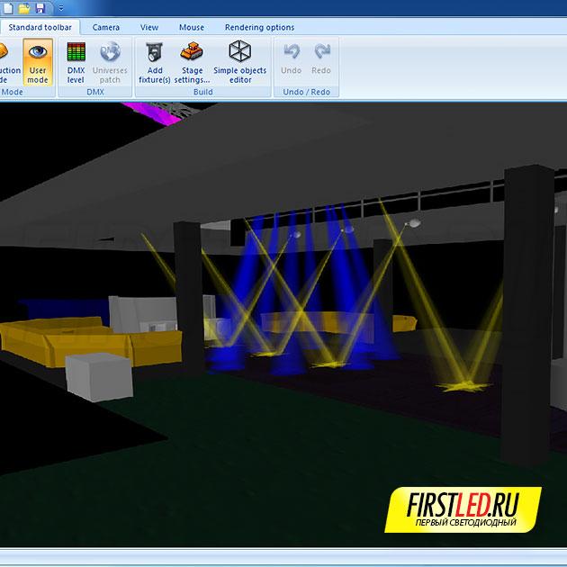 Скриншот программы для DMX контроллера Sunlite Magic 3D Easy View (SLMEV)