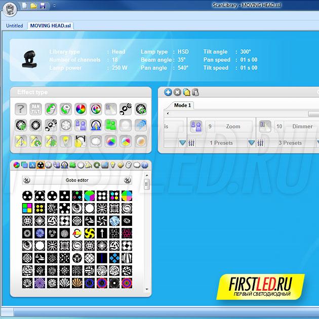 Скриншот программы для DMX контроллера Sunlite Suite 2 (SUITE2-BC)