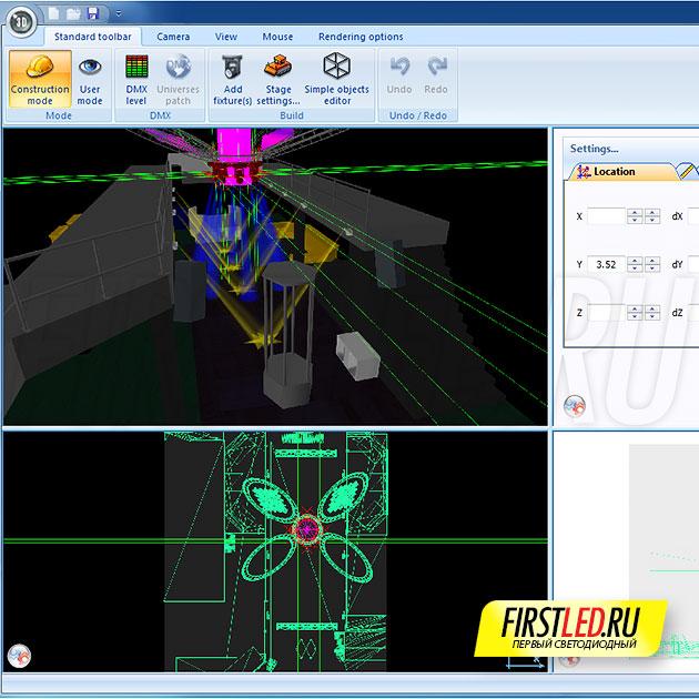 Скриншот программы для DMX контроллера Sunlite Suite 2 (SUITE2-EC)