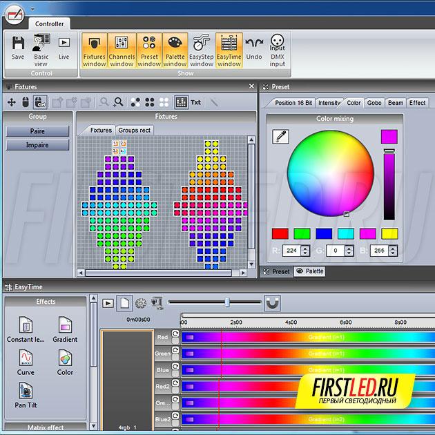 Скриншот программы для DMX контроллера Sunlite Suite 2 (SUITE2-FC)