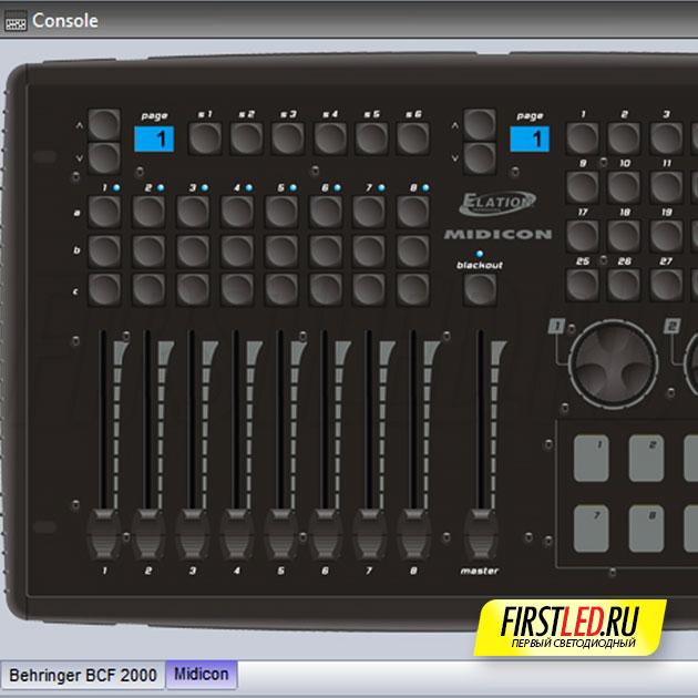 Скриншот программы для DMX контроллера Sunlite Suite 2 (SUITE2-FC+)
