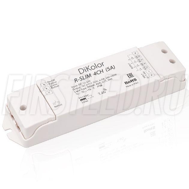 Приемник сигнала DiKolor R-SLIM 4CH (5A)