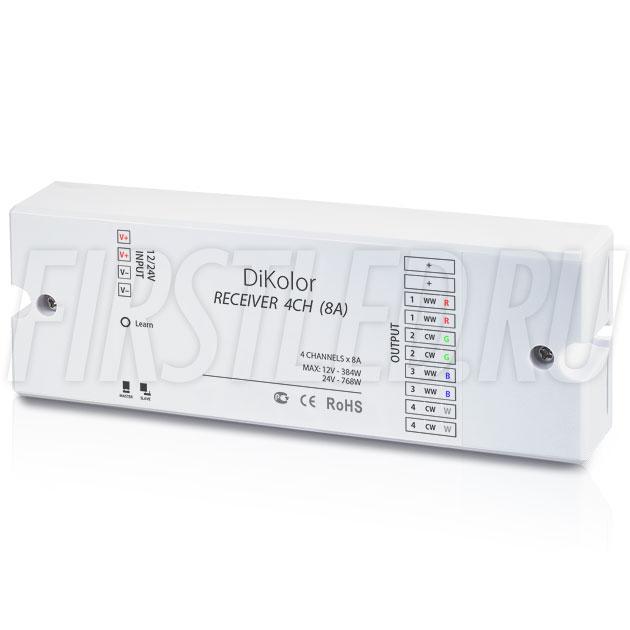 Приемник сигнала DiKolor RECEIVER 4CH (8A)
