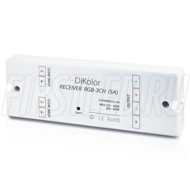 Приемник сигнала DiKolor RECEIVER RGB-3CH (5A)