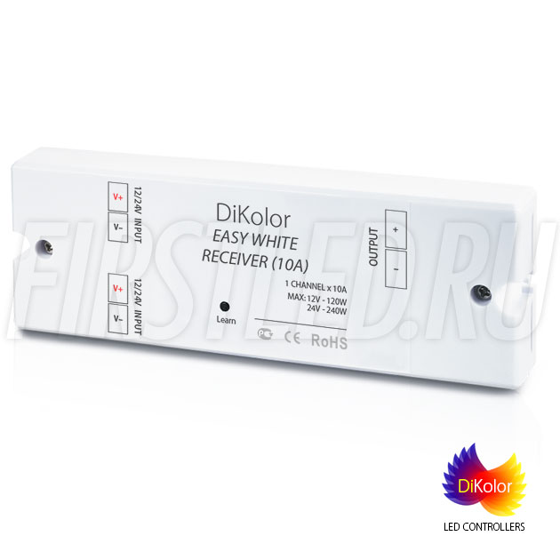 Приемник сигнала DiKolor EASY WHITE RECEIVER (10A)