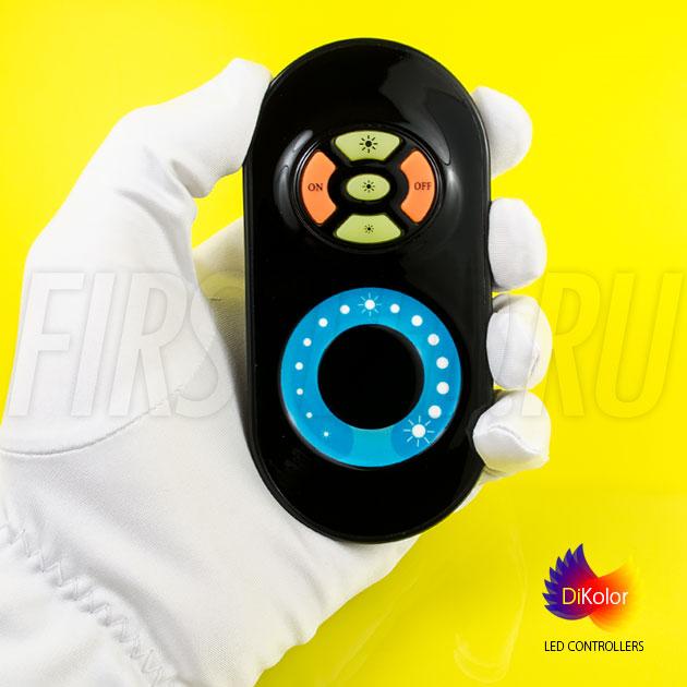 Светодиодный контроллер DiKolor JUST WHITE в черном исполнении