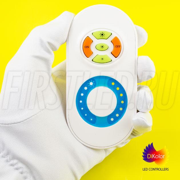 Светодиодный контроллер DiKolor JUST T-WHITE в белом исполнении