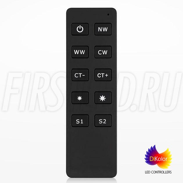 Светодиодный контроллер DiKolor SMART WHITE (пульт)
