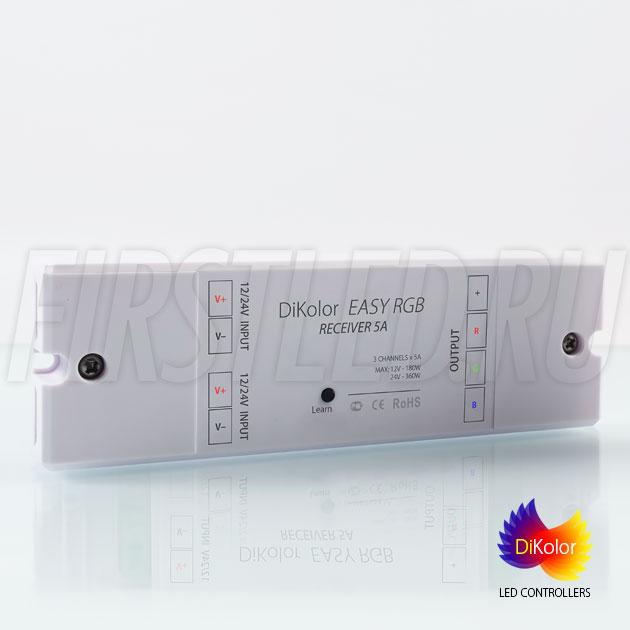 Приемник сигнала для пульта DiKolor EASY RGB