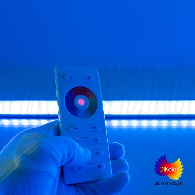 Управлять каждым цветом по отдельности с помощью добавления или уменьшения яркости (красный, зеленый и синий) проще простого благодаря пульту DiKolor EASY RGB