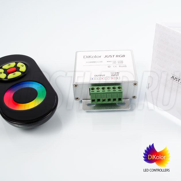 Комплектация светодиодного контроллера DiKolor JUST RGB — пульт, приемник и инструкция