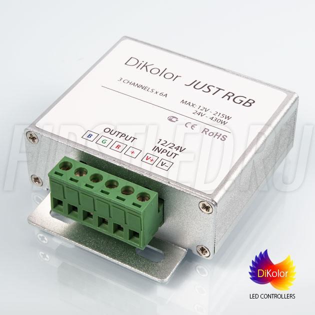 Приемник для светодиодного контроллера DiKolor JUST RGB