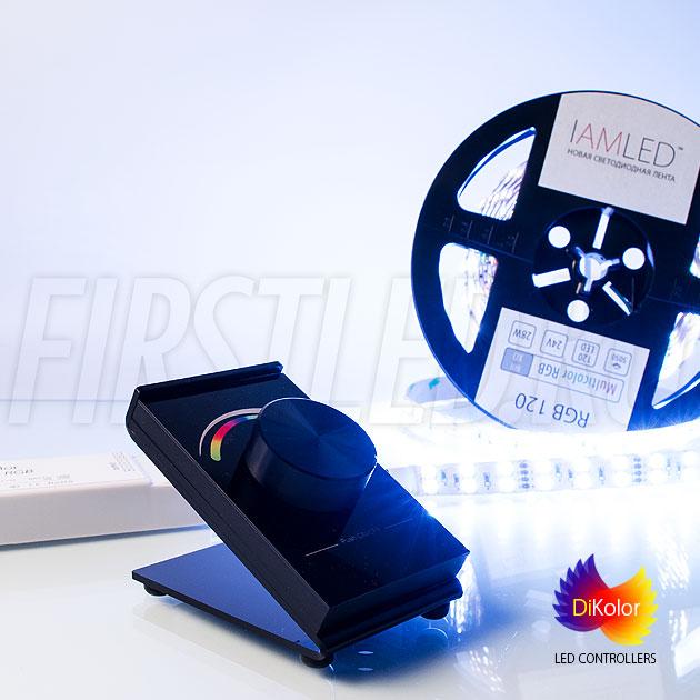 DiKolor Table RGB, кратковременное нажатие на колесико включает или выключает подсветку, при вращении происходит смена цвета